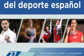 Un día en el CENTRO del deporte español 2