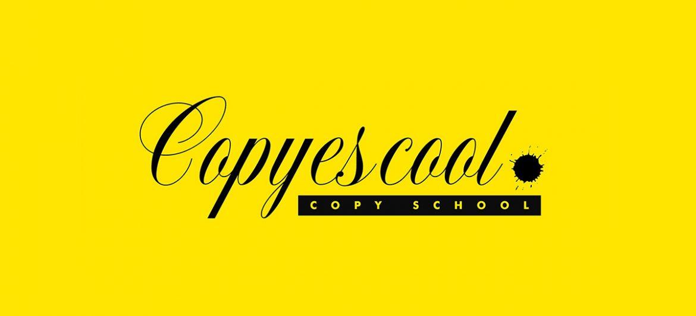 COPY ES COOL, COPY ES COOL, Revista NUVE