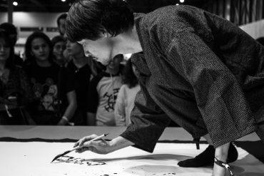 Toyota celebra la final mundial del concurso de dibujo infantil, Toyota celebra la final mundial del concurso de dibujo infantil, Revista NUVE