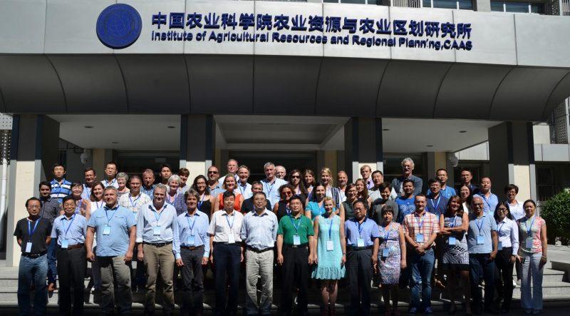 Investigadores de UMH, en Pekín para proyecto iSQAPER, Investigadores de UMH, en Pekín para proyecto iSQAPER, Revista NUVE