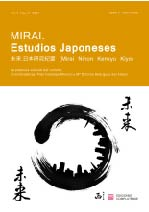 Asociación de Estudios Japoneses en España (AEJE) cumple 25 años, La Asociación de Estudios Japoneses en España (AEJE) cumple 25 años, Revista NUVE