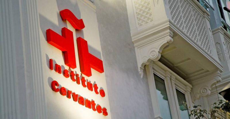 Instituto Cervantes inscripción Diploma de Español 2018, Instituto Cervantes inscripción Diploma de Español 2018, Revista NUVE