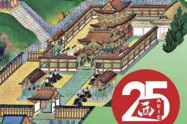 Noticias Embajada de Japón- Un país, mil caras, Noticias Embajada de Japón-  Un país, mil caras, Revista NUVE