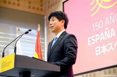 Apertura del 150 Aniversario de Relaciones Diplomáticas entre Japón y España., Apertura del 150 Aniversario de Relaciones Diplomáticas entre Japón y España., Revista NUVE