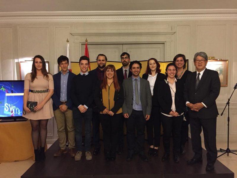 Doce españoles, seleccionados para el Barco de la Juventud Mundial, Doce españoles, seleccionados para el Barco de la Juventud Mundial, Revista NUVE