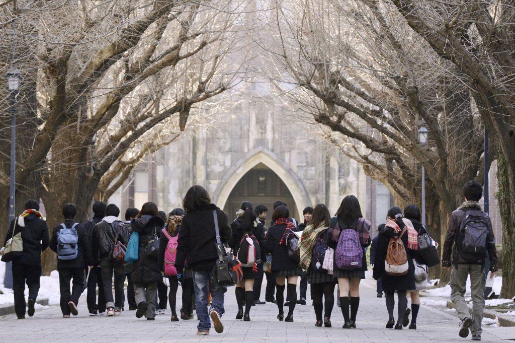 NUEVAS CONVOCATORIAS DE BECAS DEL MINISTERIO DE EDUCACIÓN DE JAPÓN: , NUEVAS CONVOCATORIAS DE BECAS DEL MINISTERIO DE EDUCACIÓN DE JAPÓN:  , Revista NUVE