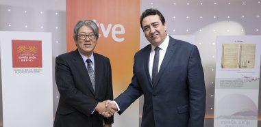 Programación especial con motivo del 150º aniversario España-Japón, Programación especial con motivo del 150º aniversario España-Japón, Revista NUVE