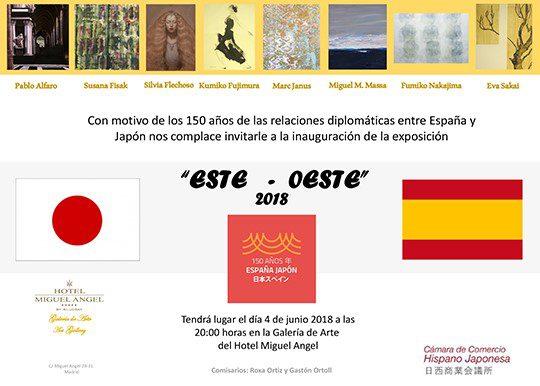 ARTE ESTE-OESTE 2018 en el 150 aniversario España-Japón, ARTE «ESTE-OESTE 2018»  en el 150 aniversario España-Japón, Revista NUVE
