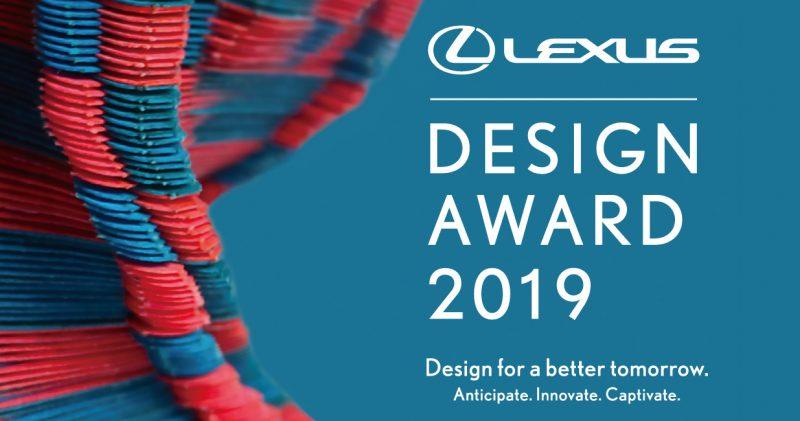 lexux award