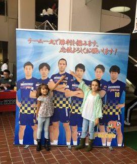 dos-deportistas-espanoles-nos-cuentan-como-viven-en-japon, Dos deportistas españoles nos cuentan como viven en Japón, Revista NUVE