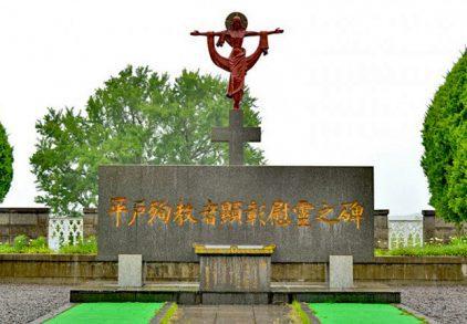 """""""Los cristianos ocultos"""" testimonian una tradición japonesa, """"Los cristianos ocultos"""" testimonian una tradición japonesa, Revista NUVE"""