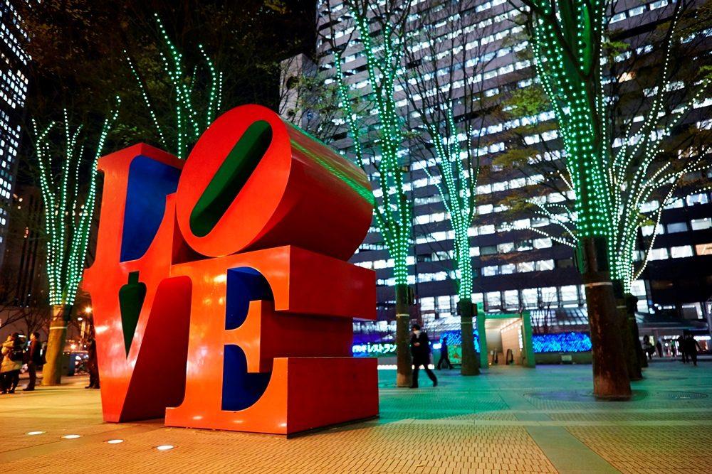 Tokio celebra San Valentín en dos ocasiones, Tokio celebra San Valentín en dos ocasiones, Revista NUVE