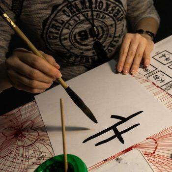 Takumi, la supervivencia de la artesanía, Takumi,  la supervivencia de la artesanía, Revista NUVE