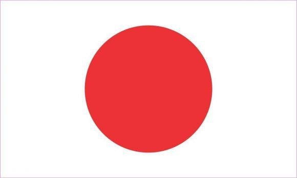 """El nombre de la nueva era de Japón, """"REIWA"""" significa """"bella armonía"""", El nombre de la nueva era de Japón,  """"REIWA""""  significa """"bella armonía"""", Revista NUVE"""