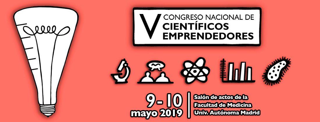 Madrid punto de encuentro para todos los agentes interesados en el emprendimiento científico, Madrid punto de encuentro para todos los agentes interesados en el emprendimiento científico, Revista NUVE