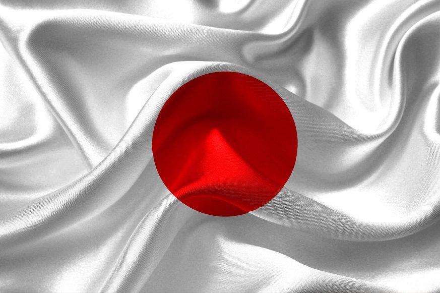 CONVOCATORIA DE BECAS DEL MINISTERIO DE EDUCACIÓN DE JAPÓN, CONVOCATORIA DE BECAS DEL MINISTERIO DE EDUCACIÓN DE JAPÓN, Revista NUVE