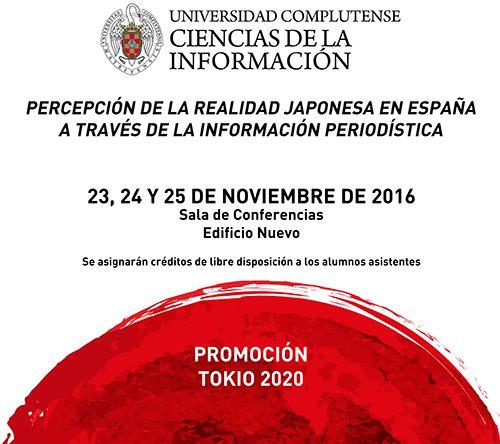 """""""I JORNADAS SOBRE JAPÓN: Percepción de la realidad japonesa en España a través de la información periodística, """"I JORNADAS SOBRE JAPÓN"""", Revista NUVE"""